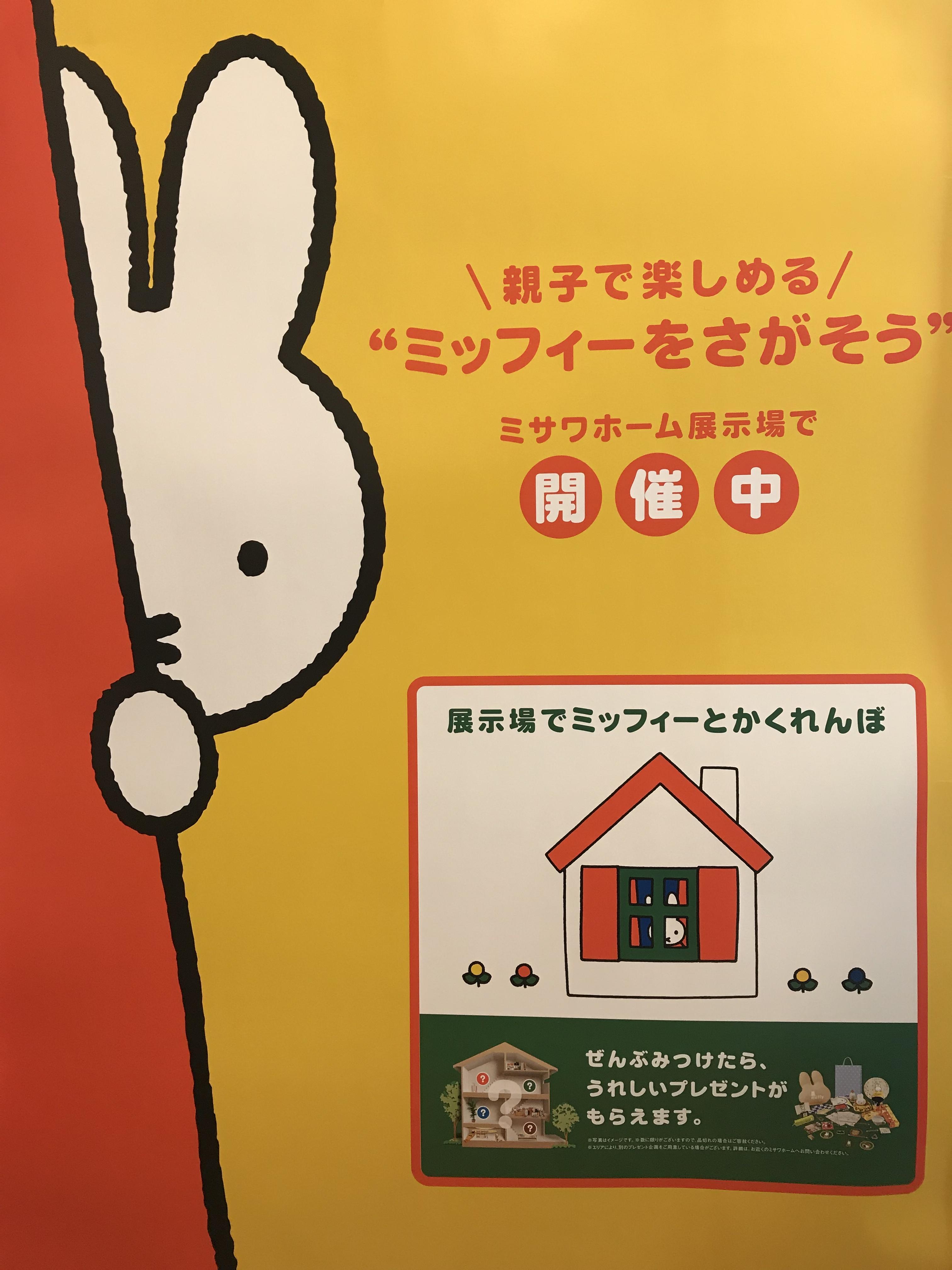 http://shikoku.misawa.co.jp/area_kouchi/%E3%83%9F%E3%83%83%E3%83%95%E3%82%A3%E3%83%BC%E3%82%92%E6%8E%A2%E3%81%9D%E3%81%86.jpeg
