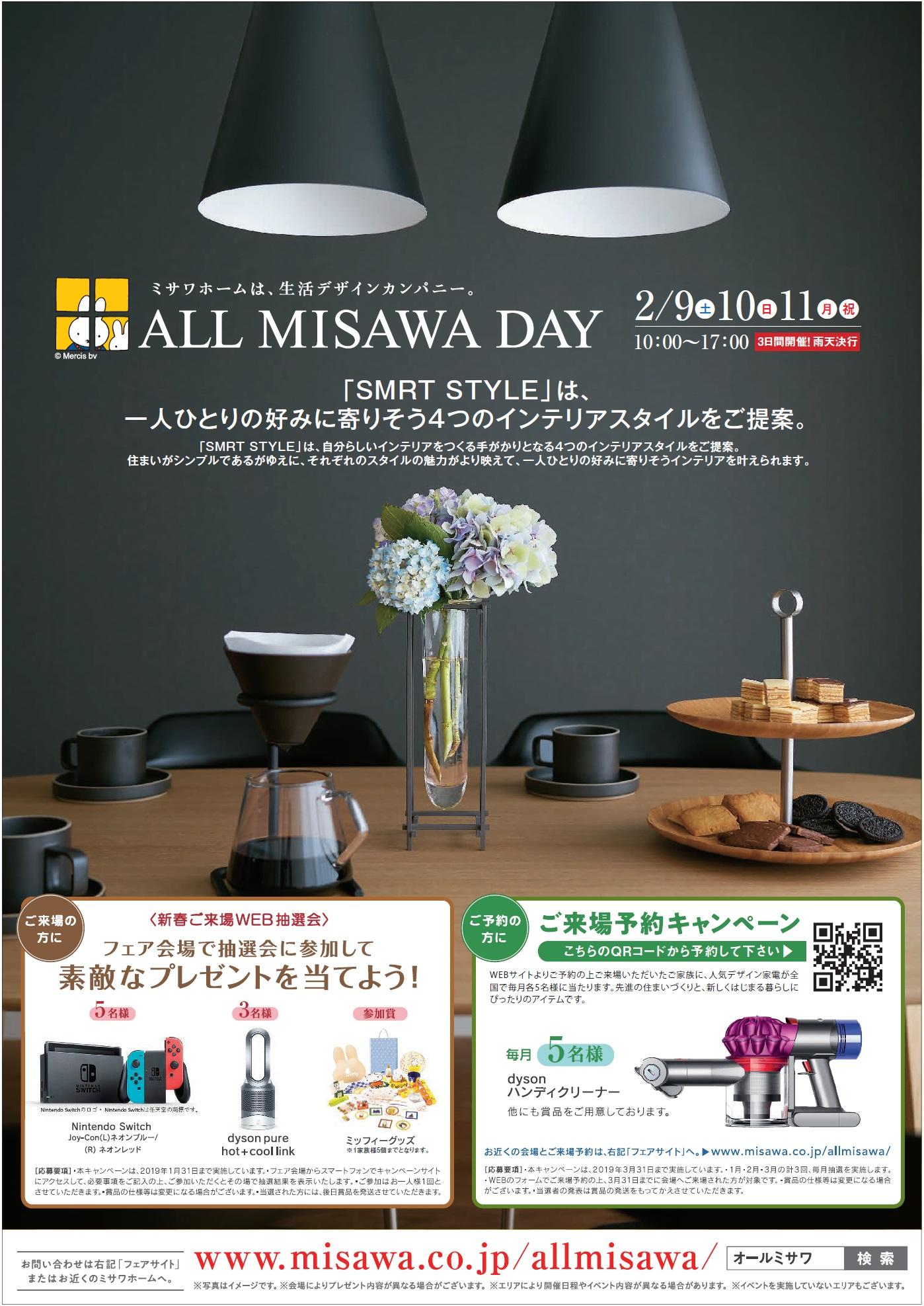 http://shikoku.misawa.co.jp/area_kouchi/%E8%A1%A8.jpg