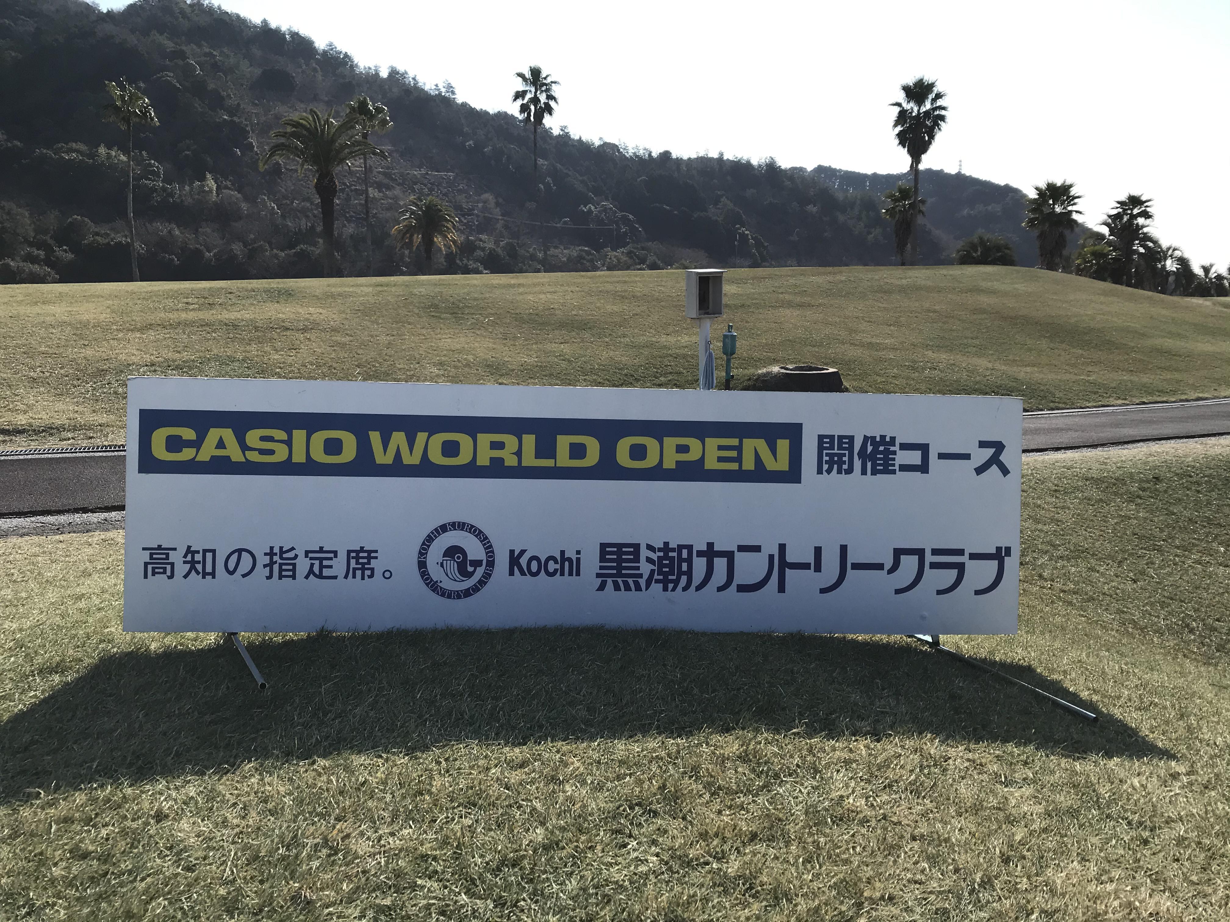 http://shikoku.misawa.co.jp/area_kouchi/5bc67ae3c3746122c7f02a006b43ec4afb10b95c.jpeg