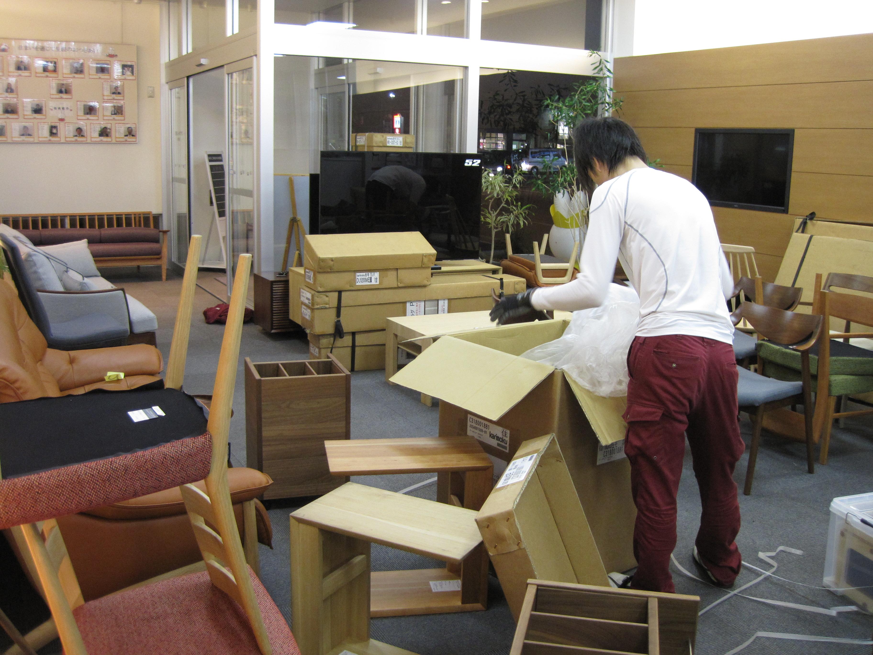 http://shikoku.misawa.co.jp/area_kouchi/IMG_5256.JPG
