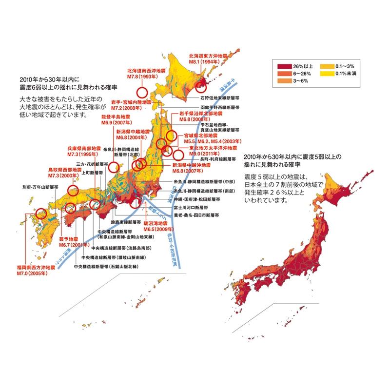 http://shikoku.misawa.co.jp/area_kouchi/M114VR002.JPG