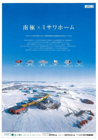 南極.jpg