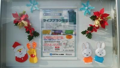 クリスマス掲示板.jpg