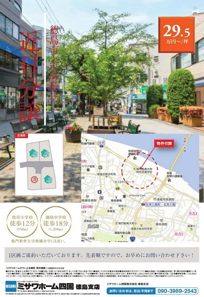201902MT上吉野町.jpg