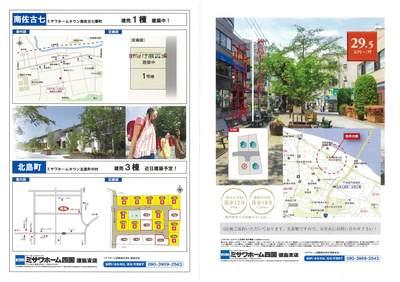 201903分譲.jpg