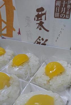 201910栗餅.JPGのサムネイル画像