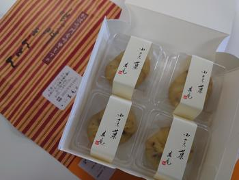 202109秋の和菓子.JPG