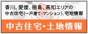 bnr_chuko_130801_180x70.jpg