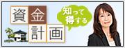 bnr_shikin_130125_180x70.jpg