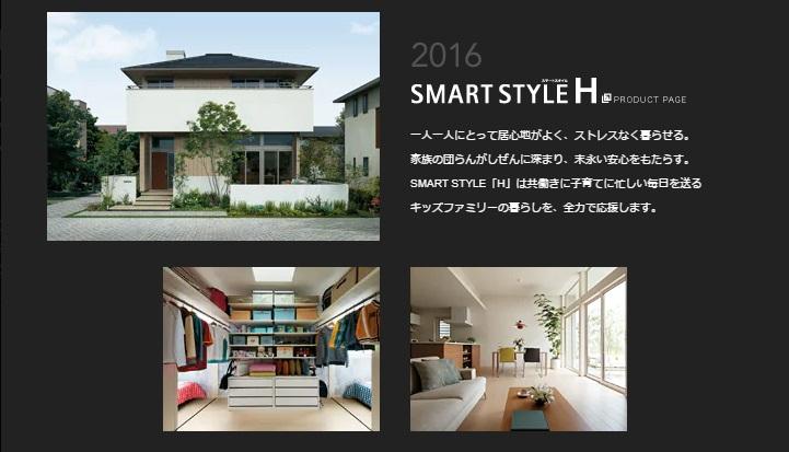 http://shikoku.misawa.co.jp/blg_ms/2016SMART%20STYLE%20H.jpg