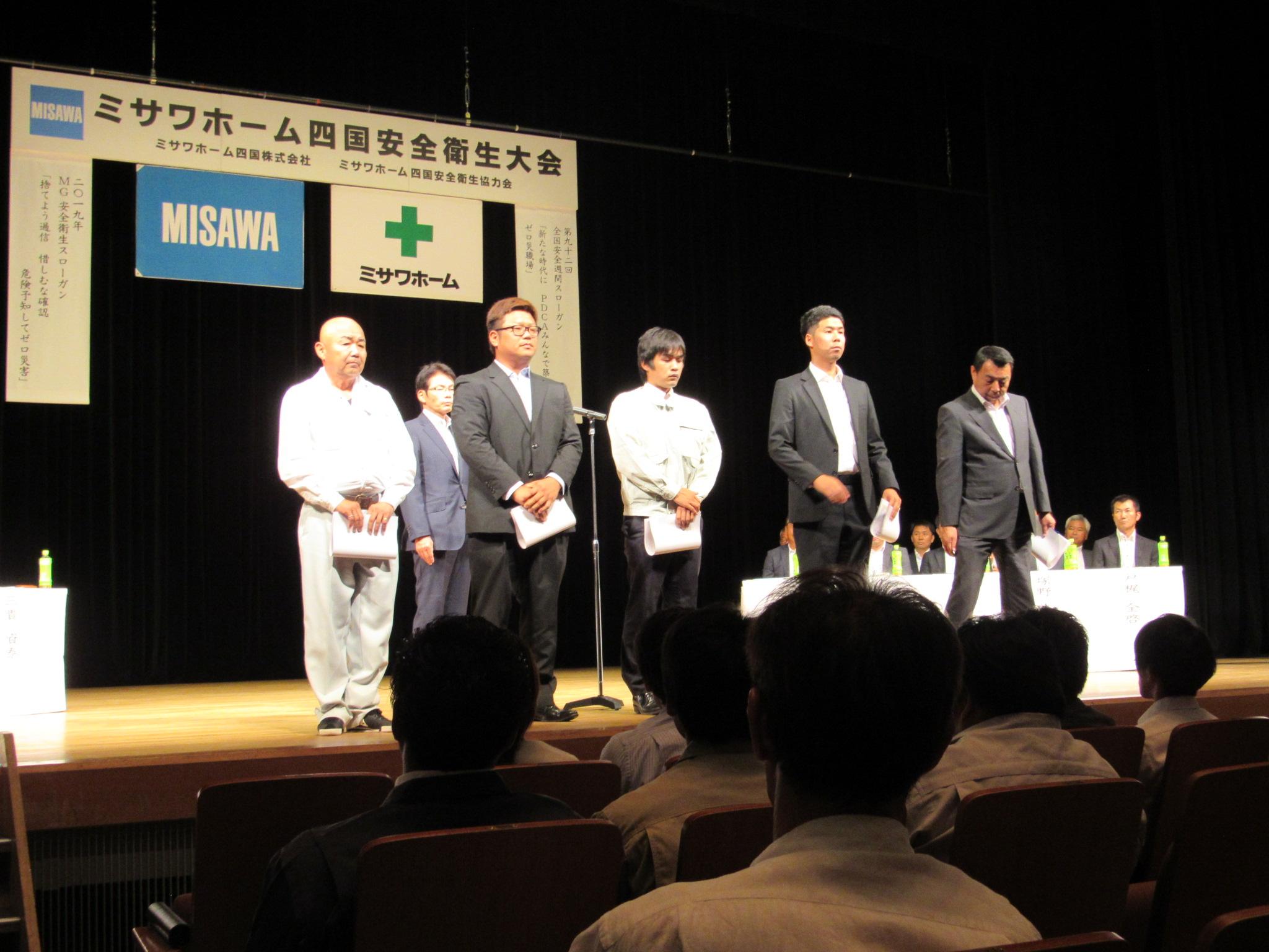 http://shikoku.misawa.co.jp/blg_ms/IMG_7786.JPG