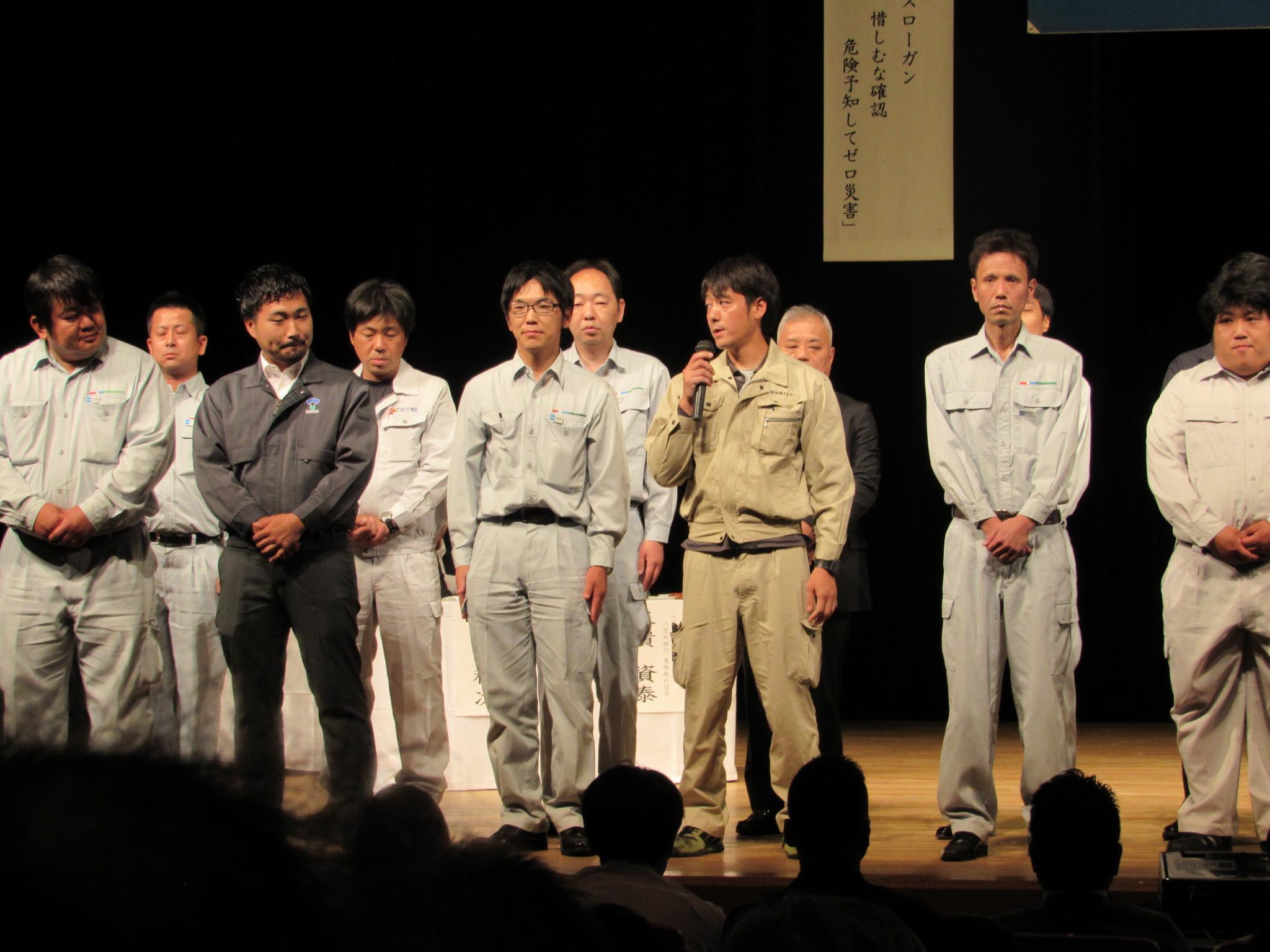 http://shikoku.misawa.co.jp/blg_ms/IMG_7891.JPG