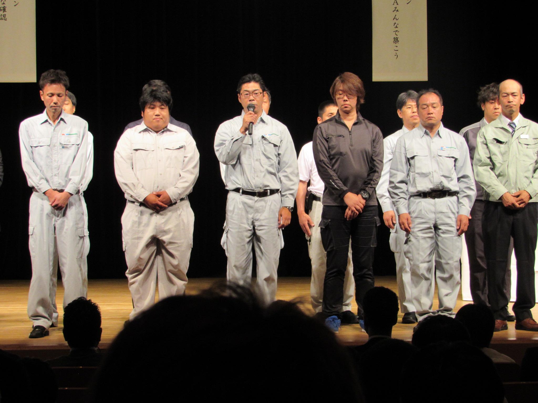 http://shikoku.misawa.co.jp/blg_ms/IMG_7898.JPG