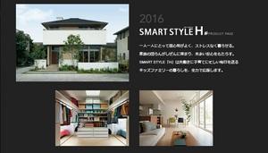 2016SMART STYLE H.jpg