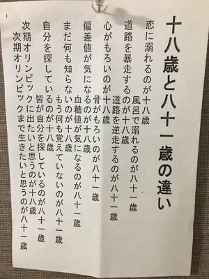 201711ブログ.JPG