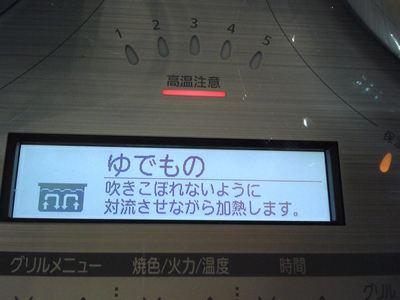 180715_134026.jpg