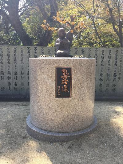 大宝桜3.JPG