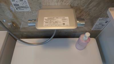 ブログアフター浴室水栓上.JPG
