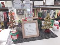 30.11月クリスマス③.jpg
