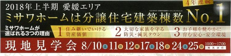 R1.8.10-12イベント④.jpg