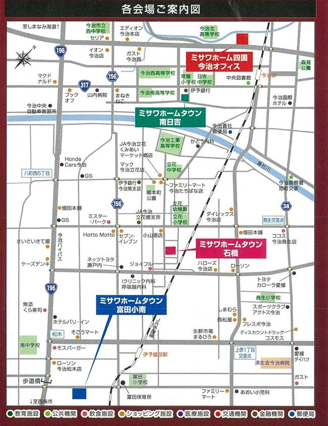 R1.9月平屋・蔵CP③.jpg