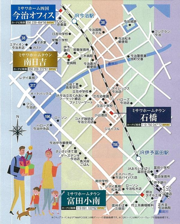 R1.11月分分譲地地図.jpg
