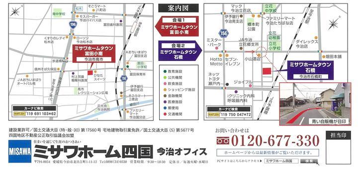 R1.12.14-22スクラッチCPチラシ②.jpg