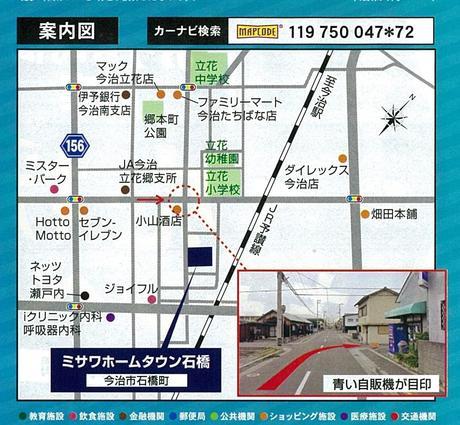 R3.8月MT石橋③地図.jpg