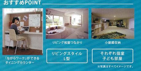 R3.8月MT石橋②おすすめ.jpgのサムネイル画像