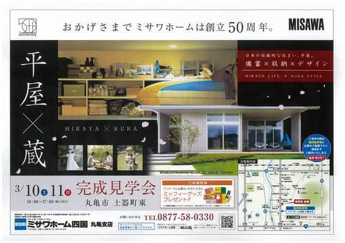 中島邸1 (1).jpg