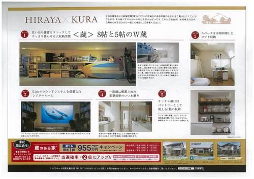 中島邸1 (2).jpg