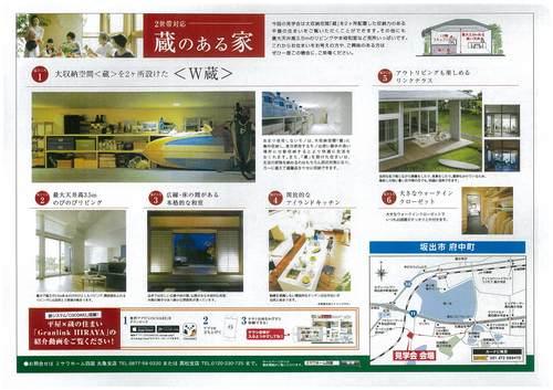 光中邸1 (2).jpg