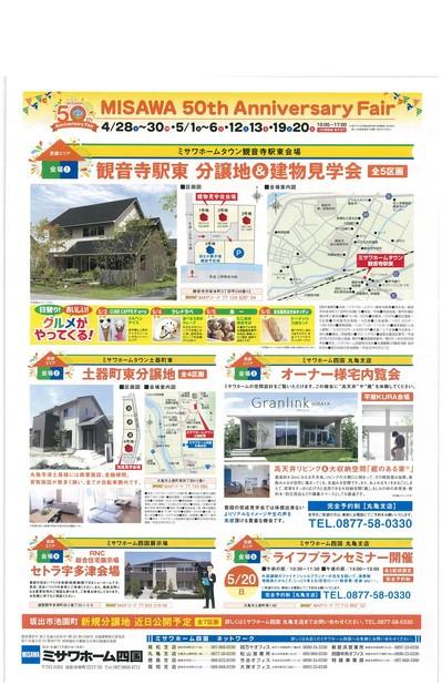 misawa2 (1).jpg