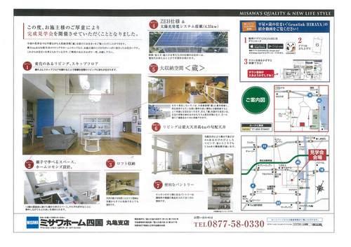 西田邸1 (2).jpg