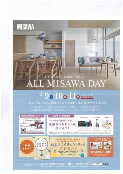 ALLMISAWA表 (1).jpg