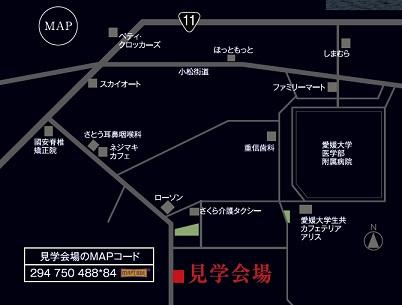 とうおん地図.jpg