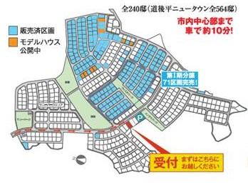 尾海邸map1.jpg