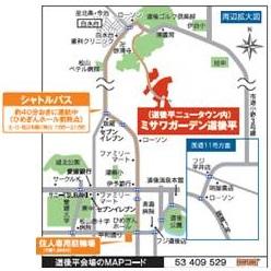 尾海邸map2.jpg