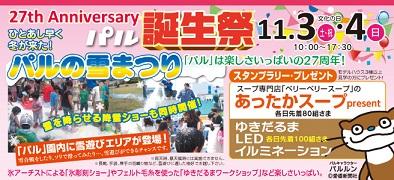 18_11_event.jpg