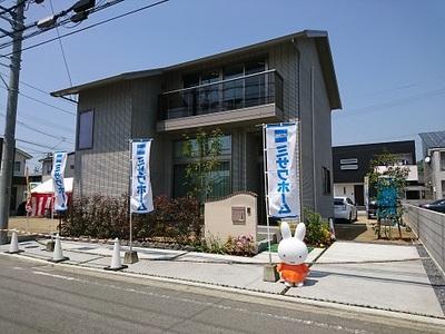 鷹ノ子会場ブログ更新DSC_5405 (1).jpg