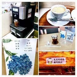 コーヒーメーカー6.9 ①.jpg