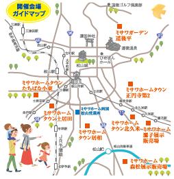 分譲地ガイドマップ.png