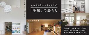 平蔵ブログ4.pngのサムネール画像