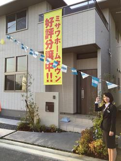 sakurachan1.JPG