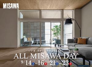 allmisawaブログ.png