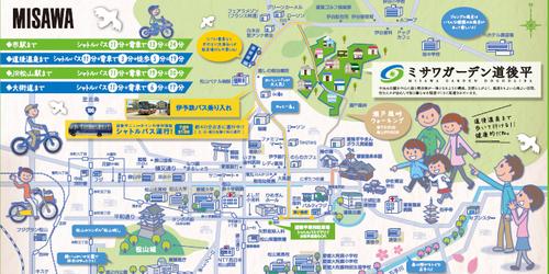 ブログマップ.png