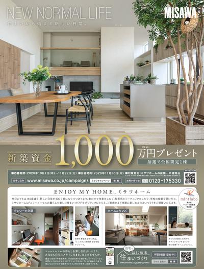 ブログ1000.png