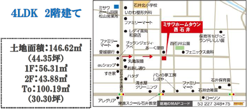 西石井マップ.png