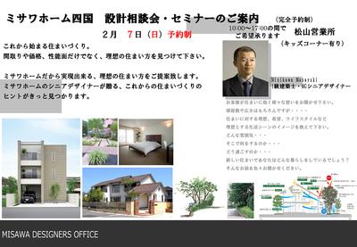 ■■ブログ500.png