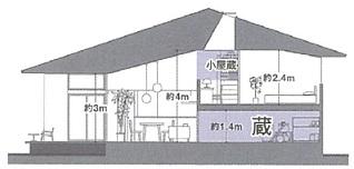 hiraya1.jpg